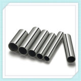 Труба нержавеющей стали 7*7 AISI 316 1.5mm (304, 316L, 321, 310S)