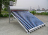 توفير الطاقة انخفاض ضغط سخان المياه بالطاقة الشمسية