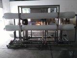 Fabricante do sistema industrial do RO com capacidade diferente (1500gpd