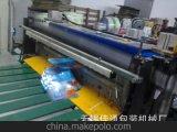 Utilisé de la presse de gravure de presse typographique de machine d'impression de rotogravure de 8 couleurs