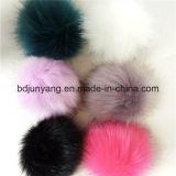 工場卸し売りのどのキツネの毛皮POM POMのキーホルダー袋の魅力