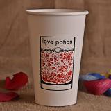 8 Unzen 12 Unzen 16 Unzen 20 Unzen Gewohnheit Druck Kaltes Getränk Paper Cup