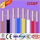 H05V-U/H07V-U/Rの銅線、PVCは銅のコンダクターが付いているNon-Sheatedの単心ケーブルを絶縁した