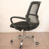 Rl882 현대 디자인 가구 사무실 의자