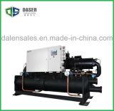 188kw Scew Kompressor-niedrigtemperaturkühler