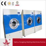 산업 30kg 50kg 70kg 세탁물 상업적인 가스 전락 건조기