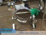 bouilloire revêtue du chauffage 500L électrique faisant cuire la bouilloire