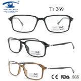 Buntes schönes dünnes Frauen-Brille-Feld der Mann-Tr90 (TR269)