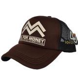 熱い販売のブラウンのトラック運転手の帽子(JRT101)