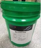 El compresor de aire del tornillo de Copco Sullair Fusheng del atlas del aceite lubricante SKF parte el aceite lubricante