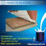 주물 매체와 대규모 석고 의 수지 제품을%s 액체 실리콘고무