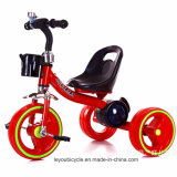 CCC 증명서 (ly 72)를 가진 새로운 디자인 아기 세발자전거