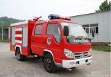 Pequeña exportación Uganda del carro del rescate del fuego de Forland del coche de bomberos mini