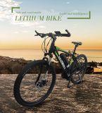 250W中間駆動機構モーター電気バイク