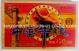Zhen Gongfu 성 환약, 남성 성 증강 인자 (KZ-SP184)