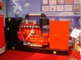 Erdgas-industrieller Generator 500kVA
