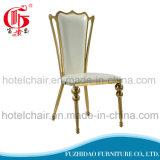 대중음식점 식사를 가진 금 색깔 스테인리스 거실 의자