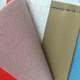 袋を作るためのLychee PVC革