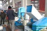 고품질 PVC 관 파이프 절단기