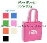 Utilisation non-tissée respectueuse de l'environnement de tissu de Ppsb pour le sac à provisions