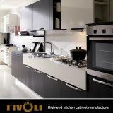 Küche-Schrank-Schränke Australien-kleine weiße Modrn mit grundlegender europäischer Entwurf gutem Preis Tivo-0069h