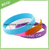 Bracelets personnalisés de silicones de cadeau personnalisés par logo