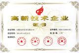 Película Não-PVC para médico (S528)