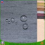 織布塗られる編まれたポリエステル防水ファブリック停電のカーテンファブリックを群がらせる