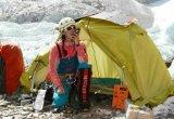 Im Freiengebrauch-Aufhebung-einzelnes Zelt