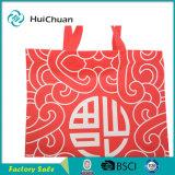 Chinesischer traditioneller Rot-nicht gesponnener Beutel der Art-2016
