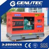 Электрический генератор цены 20kw/25kVA Чумминс Енгине Factroy молчком