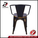 Тип сбор винограда металла Stackable обедая металл стулов античный медный обедая стул с подлокотником