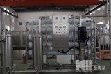 L'eau pure de qualité automatique faisant le projet