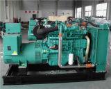 20kw-1200kw raffreddati ad acqua si aprono/generatore diesel silenzioso