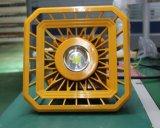 100W UL844 C1d2 LEDの耐圧防爆ライト