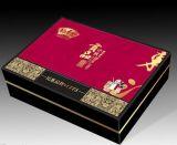 Hohes elegantes Firmenzeichen gedruckter Geschenk-Kasten mit magnetischem Schliessen (QualiPrint)