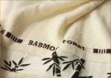 Assorbimento di acqua superiore di bambù naturale del tovagliolo di bagno della fibra di alta qualità 100%