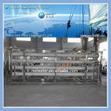Usine de traitement des eaux résiduaires de qualité supérieure