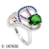 형식 보석 순은 반지 공장 도매