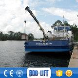 販売Sq2SA2tのための望遠鏡の船のデッキクレーン