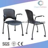 黒いPUの革オフィス用家具の網のトレーニングの椅子