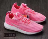 Il nuovo sport di disegno calza le calzature dei pattini correnti