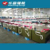 Batterie solaire de rechange rechargeable de la qualité 12V250ah