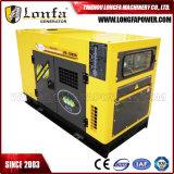 産業スタンバイの無声ポータブル25kVAのディーゼル発電機の価格