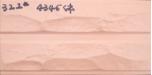 A parede barata de Salão do projeto do preço telha o Inkjet cerâmico