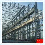 倉庫のための経済的な高力鉄骨構造