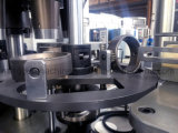 機械を形作る高速紙コップ