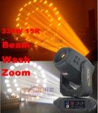 Sharpy 330W 15rの移動ヘッド光ビーム洗浄ズームレンズ