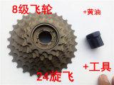 자전거는 18mm 34mm 12t 이를 단 하나 속도가 회전익 스프로킷 기어 자전거 부속품 LC-F014를 자유롭게 행동하는 자유롭게 행동한다