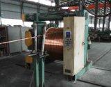 Kskj550 - 구리 또는 알루미늄 지속적인 밀어남 기계